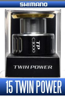 WTB: 15 TWINPOWER 2500S / 2500 / C3000 SPOOL