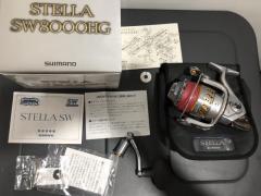 2008 Stella 8k HG