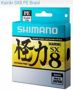 50lb braided line Shimano Kairiki PE5.0 2700m