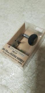 Daiwa Rcs handle