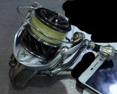 Shimano Stradic C3000 FK