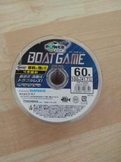 Power Pro Boat game PE6