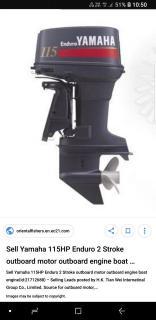 Yamaha enduro 115hp outboard engine