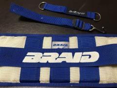 Braid offshore waist harness