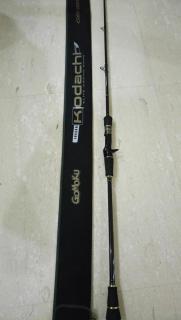 Storm Kodachi jigging rod