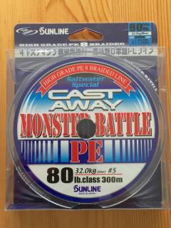 FS: Sunline Monster Battle Pe5 80lb