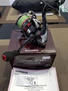 2016 Shimano Stradic Ci4+ with free surecatch 7ft luring rod