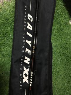 Megabass XOR CAIYEN XX CXX-89m (Spinning Rod)