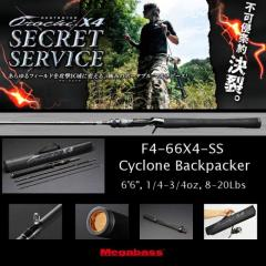 Megabass secret service cyclone orochi 4pc travel rod