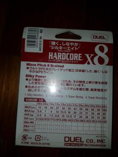 Duel Hardcore X8 PE5