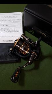 Daiwa Presso 2025C