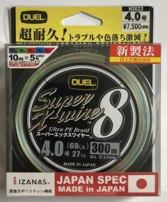 DUEL Super X-Wire 8 300m PE 1.0, 1.5, PE2.0 & PE4.0
