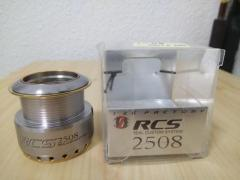 Ize Factory RCS 2508 spool (mint) - for pre-2007 Daiwa
