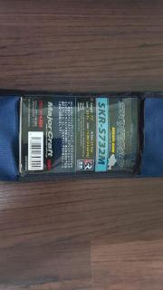 majorCraft SKR-S732M