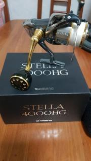 Shimano stella 4000hg