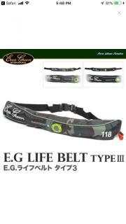EVERGREEN: Eva Green Life Belt
