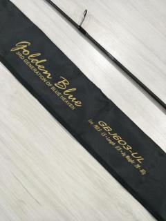 Senses Golden Blue Jigging Rod