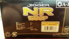 shimano ocean jigger 1500p