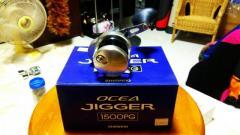 shimano ocean jigger 1500