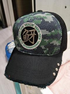 Fang Ops Cap