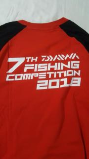 Daiwa 7th competition 2018