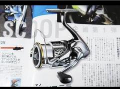 JDM 2018 Stella 4000XG
