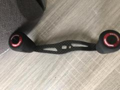 Tailwalk carbon handle