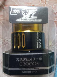 C3000s yumeya spool. BINB