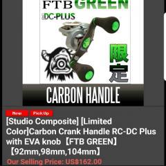 Studio Composite [Limited Color]Carbon Crank Handle RC-DC Plus with EVA knob【FTB GREEN】92mm.zpi