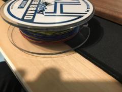 Used Braid PE 2.5 300m
