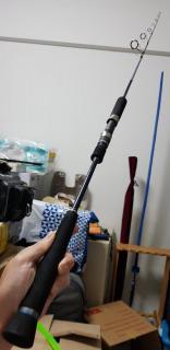 Major Craft Jigging Rod PE1-3