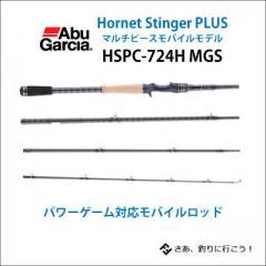 Hornet Stinger PLUS 2018 model : HSPC-724 H MGS