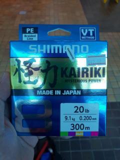 WTS 20lb Shimano kairiki line 300m