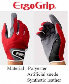 VARIVA Game Glove [VAG-10]