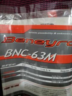 Majorcraft Beneyro (BC)