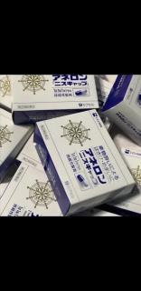Aneron seasick pills