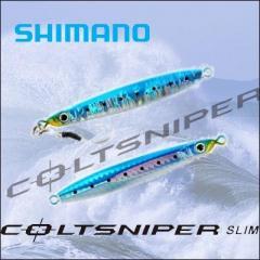 Shimano Colt Sniper 55g (New)