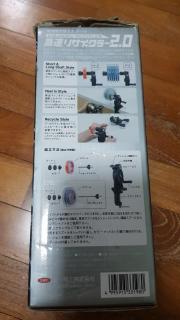 Daiichi seiko line spooler