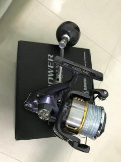 Shimano twinpower sw5000hg