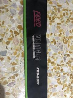 Feed jungle rod ( 6'8 )