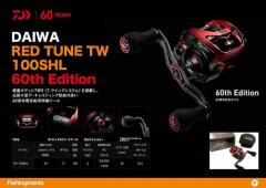 Daiwa Red Tune TW 100SHL (NEW)