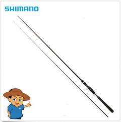 *RARE* WTS Brand New Shimano Lunamis B806ML
