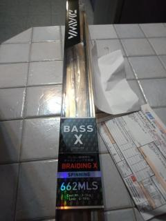 Daiwa bass x spinning rod