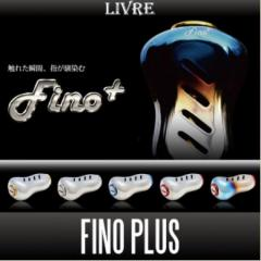 Livre Fino+ (Fire and Red)