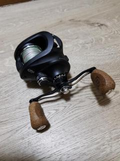 13 fishing A3