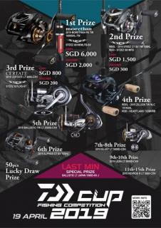 Daiwa Competition Ticket