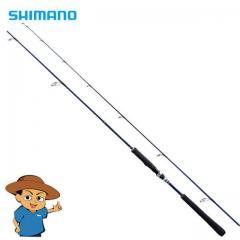 shimano metalbow B631(bnib)bc type