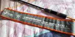 Centaur Constellation Slow Jig Spinning Rod