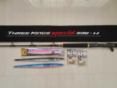 JM 3Kings Special H