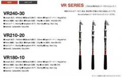 Huerco VR Rods